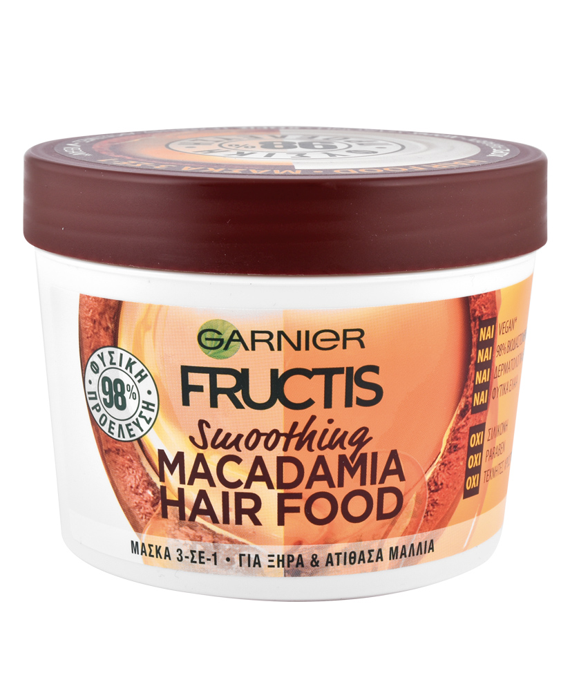GARNIER FRUCTIS ΜΑΣΚΑ ΜΑΛΛΙΩΝ 3 ΣΕ 1 HAIR FOOD SMOOTHING MACADAMIA 390ml