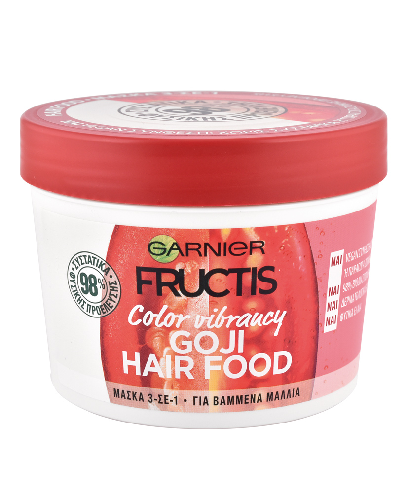 GARNIER FRUCTIS ΜΑΣΚΑ ΜΑΛΛΙΩΝ 3 ΣΕ 1 HAIR FOOD COLOR VIBRANCY GOJI  390ml