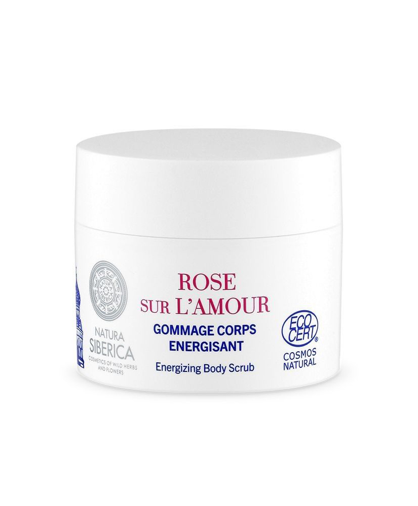NATURA SIBERICA SIBERIE MON AMOUR ROSE ENERGIZING BODY SCRUB 200ML