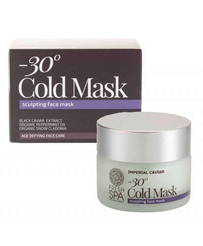 NATURA SIBERICA IMPERIAL CAVIAR FRESH SPA COLD MASK 30ºC  ΚΡΥΑ ΜΑΣΚΑ ΣΥΣΦΙΞΗΣ ΠΡΟΣΩΠΟΥ 50ML