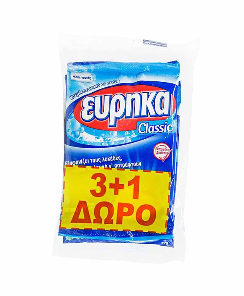 ΕΥΡΗΚΑ ΛΕΥΚΑΝΤΙΚΟ CLASSIC 3ΚΑΙ 1 ΔΩΡΟ