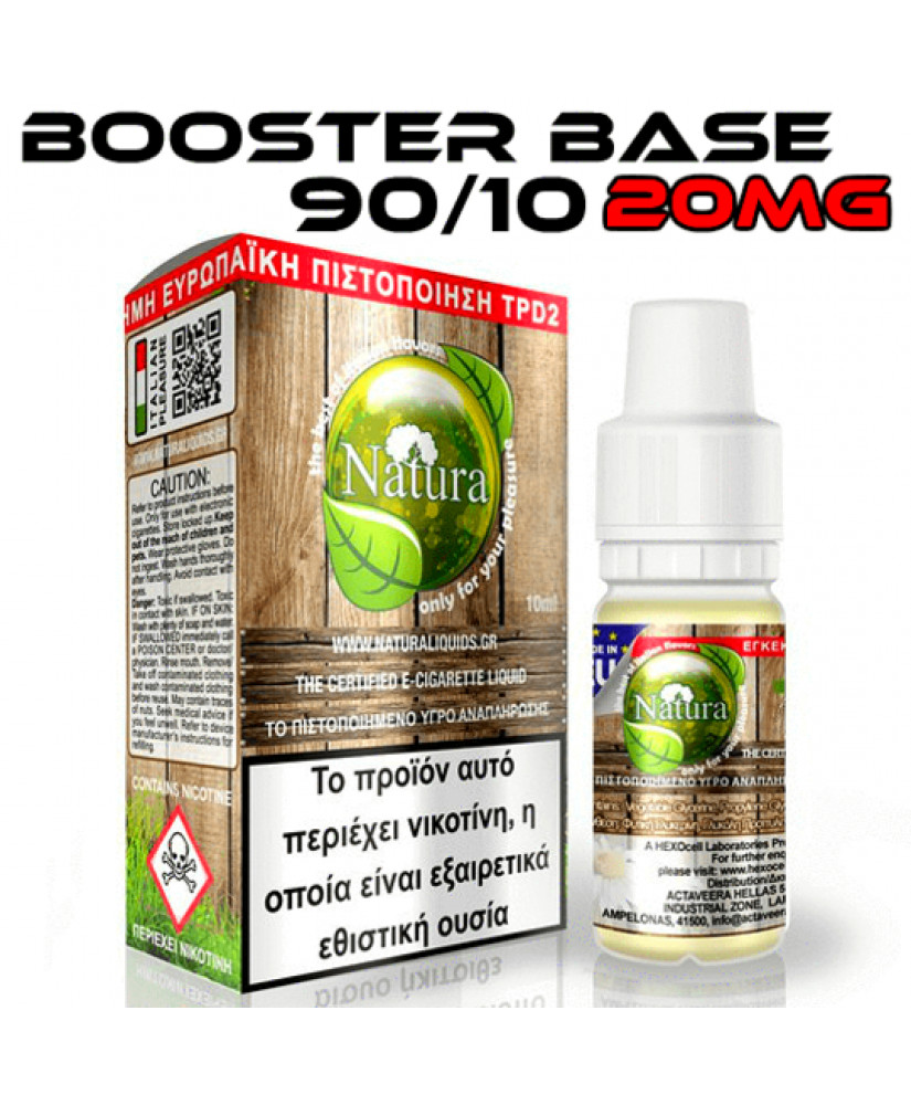 HEXOCELL BOOSTER BASE  90/10 VG/PG 20mg 10ML