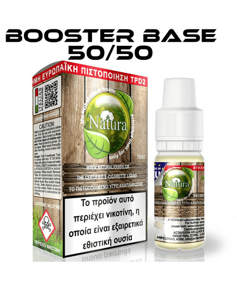 HEXOCELL BOOSTER BASE 50/50 VG/PG 0mg 10ML
