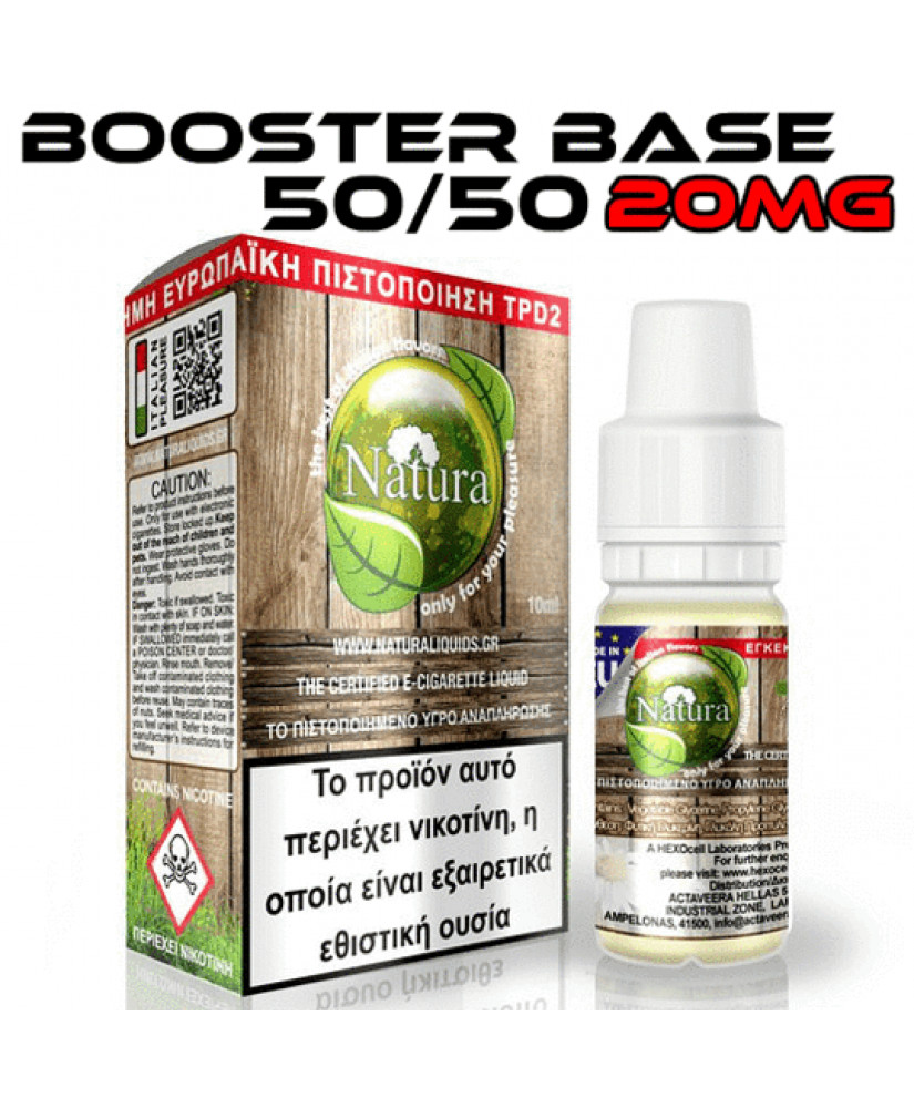 HEXOCELL BOOSTER BASE 50/50 VG/PG 20mg 10ML